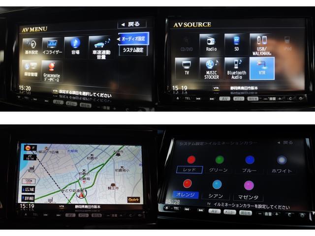 タイプE ワンオーナー ナビ 地上デジタルテレビ Bluetooth ETC 圧縮測定済み ドライブレコーダー ブラックレザーシート シートヒーター アクティブマチック6速AT アドバンストキーレスエントリー(13枚目)