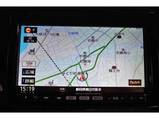 タイプE ワンオーナー ナビ 地上デジタルテレビ Bluetooth ETC 圧縮測定済み ドライブレコーダー ブラックレザーシート シートヒーター アクティブマチック6速AT アドバンストキーレスエントリー(23枚目)