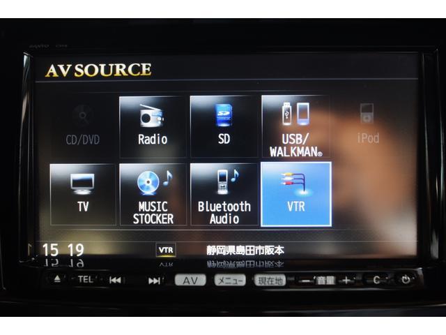 タイプE ワンオーナー ナビ 地上デジタルテレビ Bluetooth ETC 圧縮測定済み ドライブレコーダー ブラックレザーシート シートヒーター アクティブマチック6速AT アドバンストキーレスエントリー(24枚目)