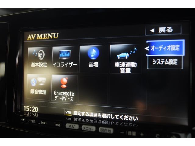 タイプE ワンオーナー ナビ 地上デジタルテレビ Bluetooth ETC 圧縮測定済み ドライブレコーダー ブラックレザーシート シートヒーター アクティブマチック6速AT アドバンストキーレスエントリー(25枚目)