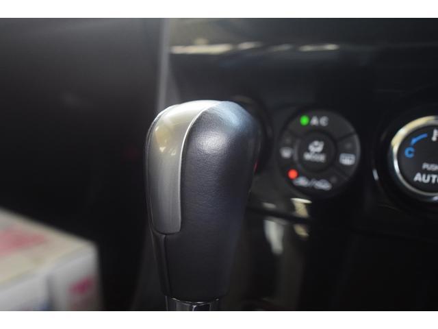 タイプE ワンオーナー ナビ 地上デジタルテレビ Bluetooth ETC 圧縮測定済み ドライブレコーダー ブラックレザーシート シートヒーター アクティブマチック6速AT アドバンストキーレスエントリー(39枚目)