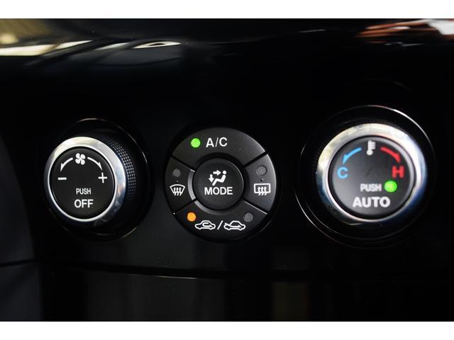 タイプE ワンオーナー ナビ 地上デジタルテレビ Bluetooth ETC 圧縮測定済み ドライブレコーダー ブラックレザーシート シートヒーター アクティブマチック6速AT アドバンストキーレスエントリー(45枚目)
