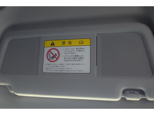 タイプE ワンオーナー ナビ 地上デジタルテレビ Bluetooth ETC 圧縮測定済み ドライブレコーダー ブラックレザーシート シートヒーター アクティブマチック6速AT アドバンストキーレスエントリー(52枚目)