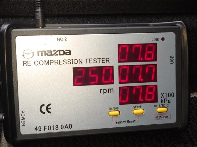 タイプE ワンオーナー ナビ 地上デジタルテレビ Bluetooth ETC 圧縮測定済み ドライブレコーダー ブラックレザーシート シートヒーター アクティブマチック6速AT アドバンストキーレスエントリー(58枚目)