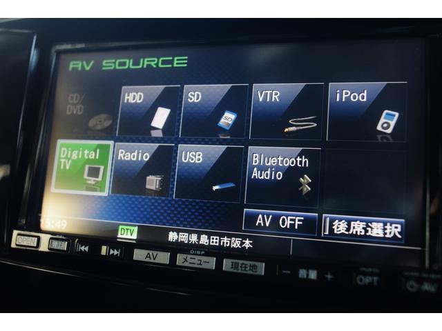 タイプS ワンオーナー ナビ 地上デジタルTV DVD Bluetooth ETC 圧縮測定済み 18インチホイール 225/45/18 6速マニュアル オートライト&ワイパー アドバンストキーレスエントリー(28枚目)