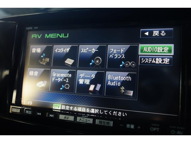 タイプS ワンオーナー ナビ 地上デジタルTV DVD Bluetooth ETC 圧縮測定済み 18インチホイール 225/45/18 6速マニュアル オートライト&ワイパー アドバンストキーレスエントリー(29枚目)