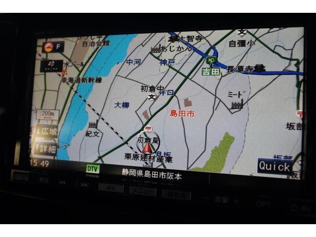 タイプS ワンオーナー ナビ 地上デジタルTV DVD Bluetooth ETC 圧縮測定済み 18インチホイール 225/45/18 6速マニュアル オートライト&ワイパー アドバンストキーレスエントリー(30枚目)