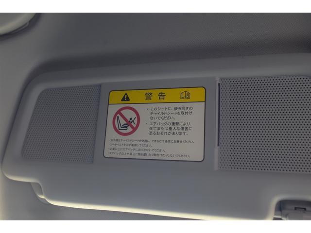 タイプS ワンオーナー ナビ 地上デジタルTV DVD Bluetooth ETC 圧縮測定済み 18インチホイール 225/45/18 6速マニュアル オートライト&ワイパー アドバンストキーレスエントリー(56枚目)