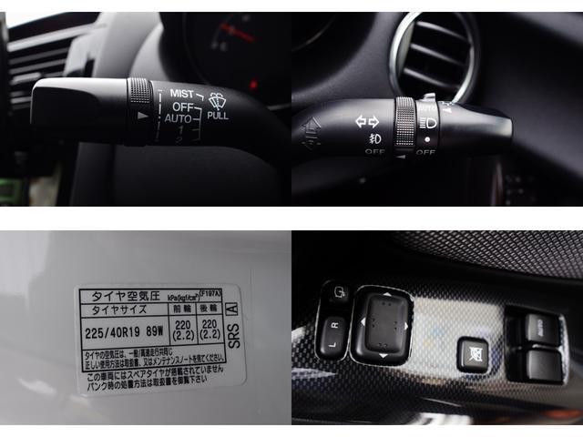 タイプRS パナソニックナビ 地上デジタルTV DVDビデオ Bluetooth ETC 19インチアルミホイール ハーフレザーレカロシート 禁煙車 圧縮測定済み ビルシュタインダンパー アドバンストキー HID(18枚目)