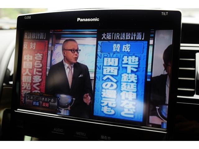 タイプRS パナソニックナビ 地上デジタルTV DVDビデオ Bluetooth ETC 19インチアルミホイール ハーフレザーレカロシート 禁煙車 圧縮測定済み ビルシュタインダンパー アドバンストキー HID(23枚目)