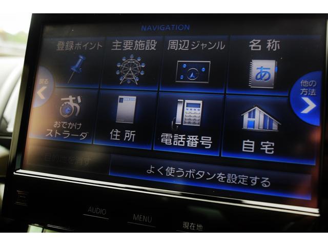 タイプRS パナソニックナビ 地上デジタルTV DVDビデオ Bluetooth ETC 19インチアルミホイール ハーフレザーレカロシート 禁煙車 圧縮測定済み ビルシュタインダンパー アドバンストキー HID(26枚目)
