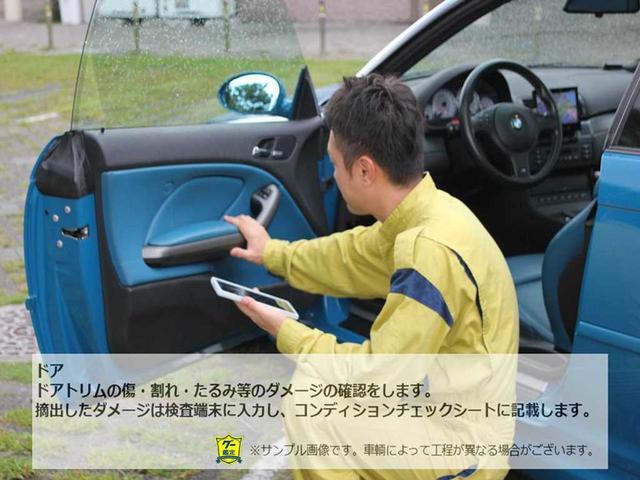 タイプRS パナソニックナビ 地上デジタルTV DVDビデオ Bluetooth ETC 19インチアルミホイール ハーフレザーレカロシート 禁煙車 圧縮測定済み ビルシュタインダンパー アドバンストキー HID(70枚目)
