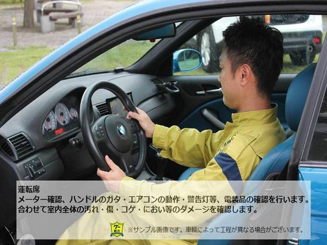 タイプRS パナソニックナビ 地上デジタルTV DVDビデオ Bluetooth ETC 19インチアルミホイール ハーフレザーレカロシート 禁煙車 圧縮測定済み ビルシュタインダンパー アドバンストキー HID(71枚目)