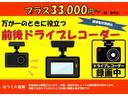 タイプS ワンオーナー ナビ 地上デジタルTV DVD Bluetooth ETC 圧縮測定済み 18インチホイール 225/45/18 6速マニュアル オートライト&ワイパー アドバンストキーレスエントリー(65枚目)