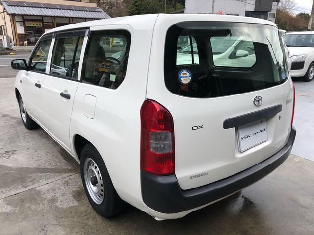 「トヨタ」「プロボックスバン」「ステーションワゴン」「静岡県」の中古車9