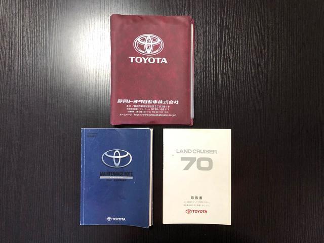「トヨタ」「ランドクルーザー70」「SUV・クロカン」「静岡県」の中古車41