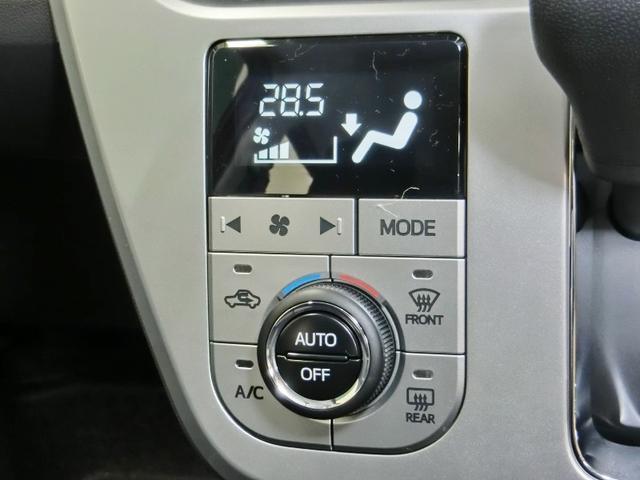 オートエアコンが室内を快適空間にしてくれますよ。