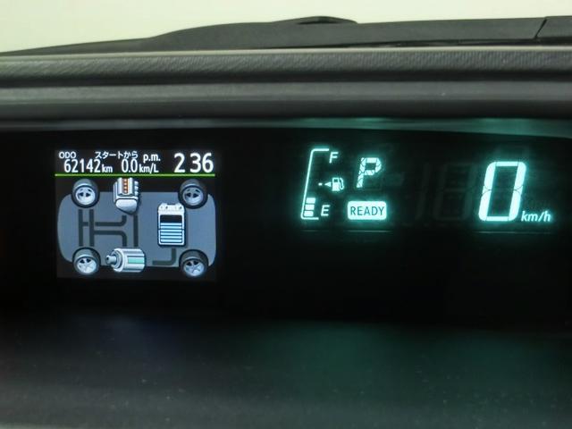 S HDDナビ ETC スマートキー タイヤ新品(6枚目)