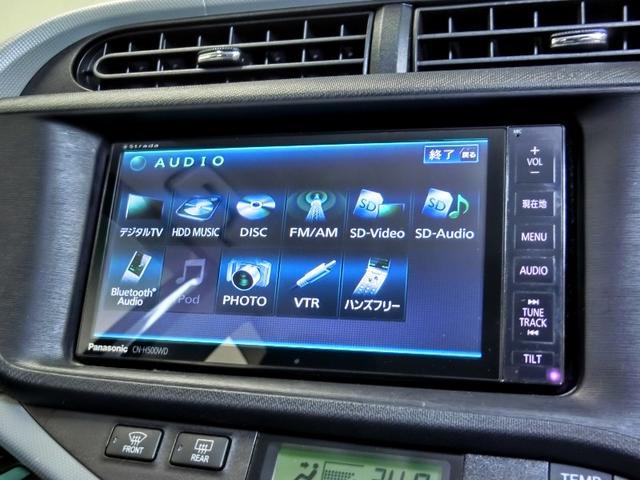 S HDDナビ ETC スマートキー タイヤ新品(13枚目)