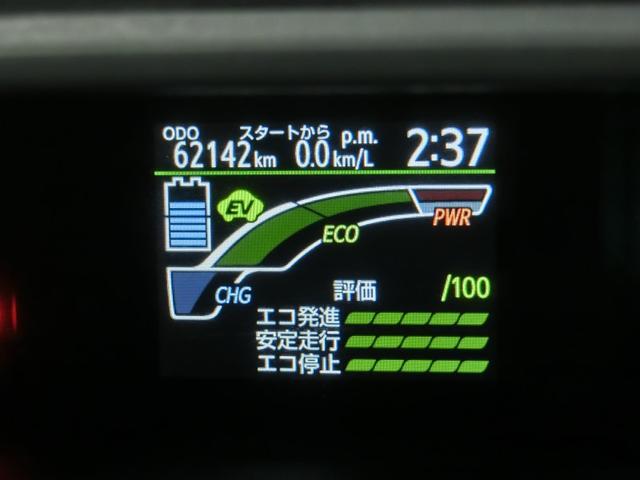 S HDDナビ ETC スマートキー タイヤ新品(16枚目)