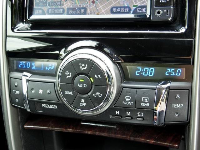 「トヨタ」「マークX」「セダン」「静岡県」の中古車24
