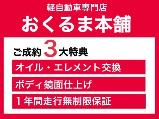SQバージョン スマートキー Tチェーン 1年走行無制限保証(4枚目)
