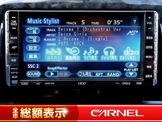 【HDDナビ】こちらのお車はHDDナビを装備しております。高性能なナビ機能の他、CD音楽の再生や自動録音、DVDビデオ、フルセグも可能にできます。ドライブ中の楽しみも増え、便利でお得な装備でございます