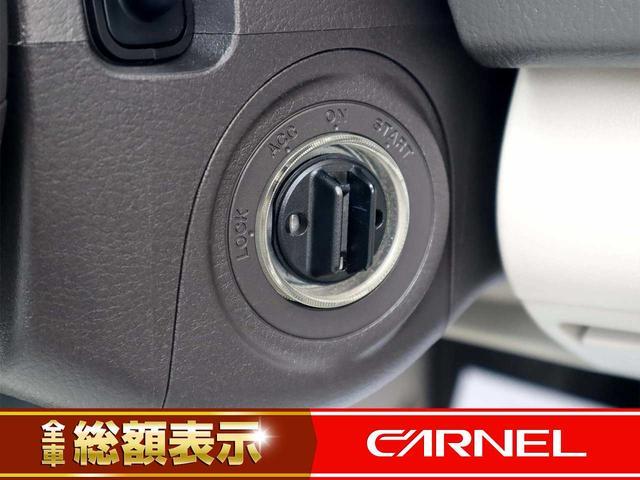 【アドバンストキー】アドバンストキーを携帯していれば、カギを差し込むことなくエンジン始動が可能です。
