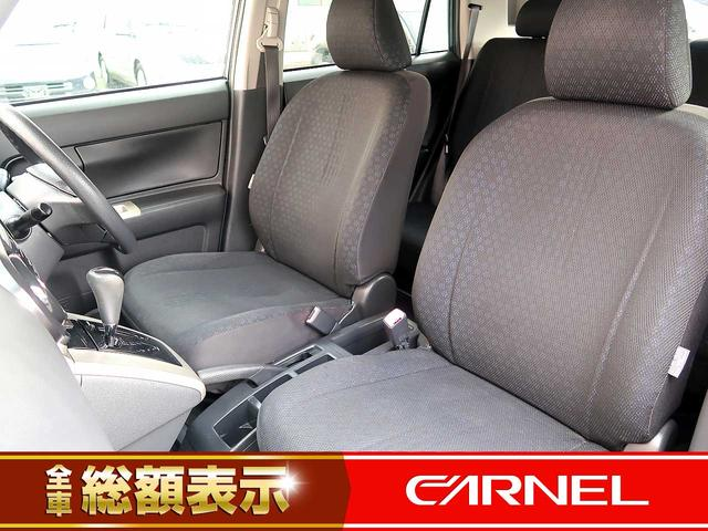 ETC 自動車税込み CD再生 レベライザー(10枚目)