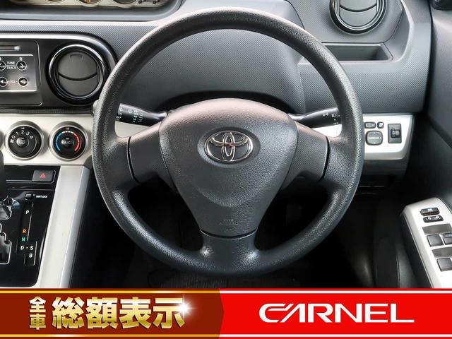 ETC 自動車税込み CD再生 レベライザー(14枚目)