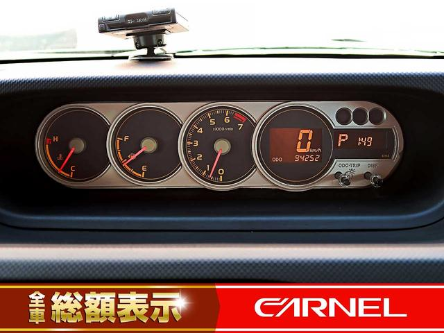 ETC 自動車税込み CD再生 レベライザー(15枚目)