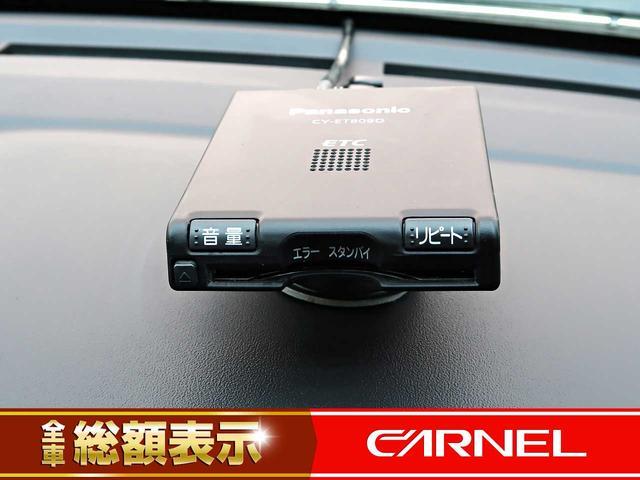 ETC 自動車税込み CD再生 レベライザー(18枚目)