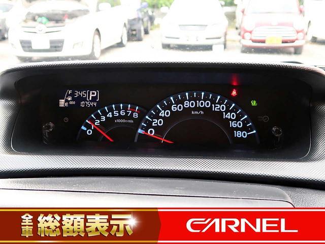 【メーター】現在の走行距離107,544kmでございます。