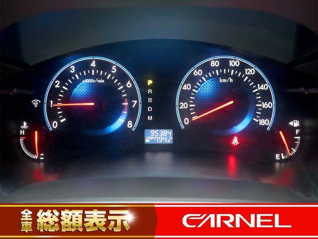 【メーター】現在の走行距離95,384kmでございます。