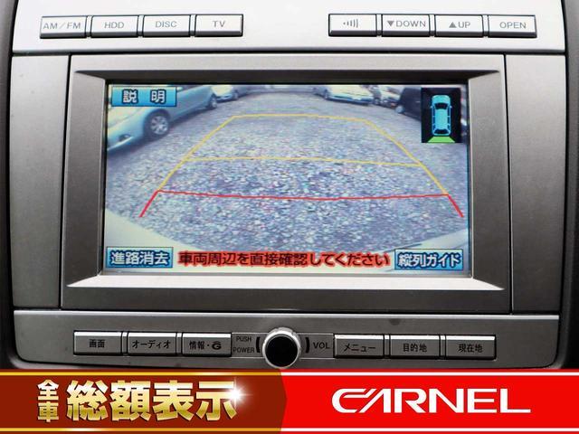 【バックカメラ】このバックカメラはガイドライン、縦列ガイドもついており、バックが苦手でも見えないところをしっかり映してくれるので安心安全に駐車ができます。