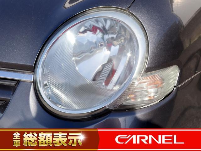 ヘッドライトレベライザーを装備しております。こちらではヘッドライトの光軸調整が6段階で可能となっております。