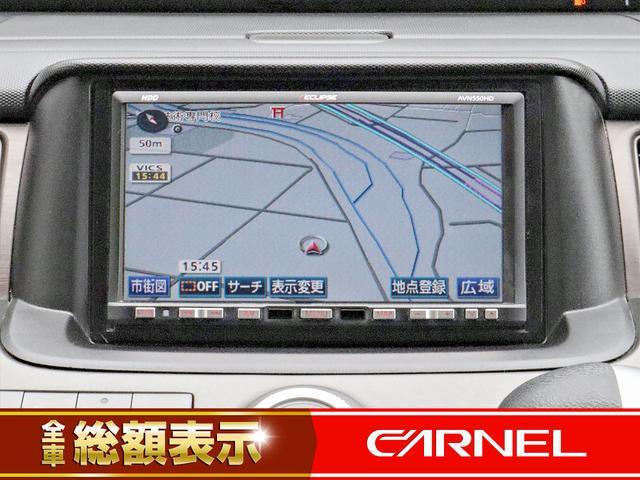 「ホンダ」「ステップワゴン」「ミニバン・ワンボックス」「静岡県」の中古車17