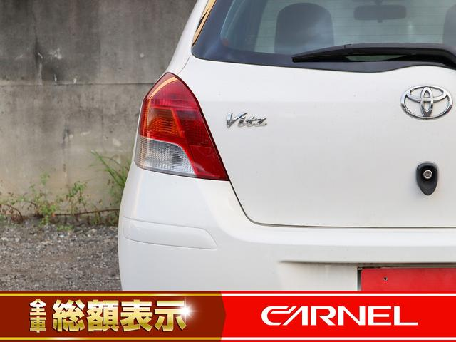 F キーレス 禁煙車 CD再生 距離23,000キロ(20枚目)
