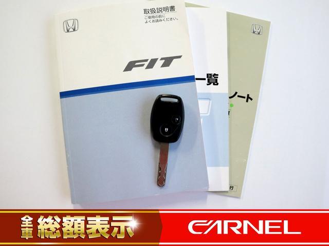 G ナビ DVD/CD再生 Bluetooth ワンセグ(14枚目)