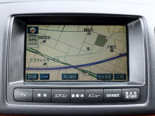 「トヨタ」「マークII」「セダン」「静岡県」の中古車19