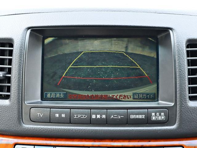 「トヨタ」「マークII」「セダン」「静岡県」の中古車20
