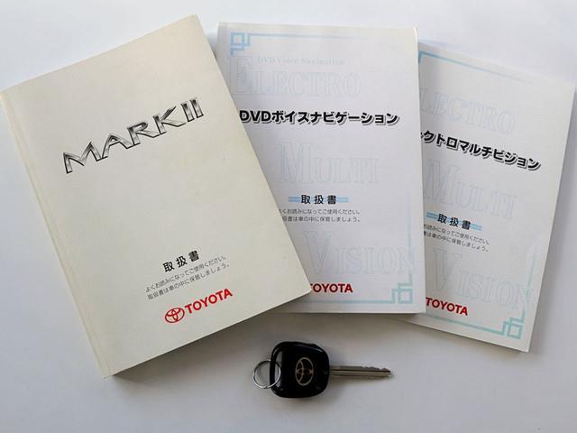 「トヨタ」「マークII」「セダン」「静岡県」の中古車26