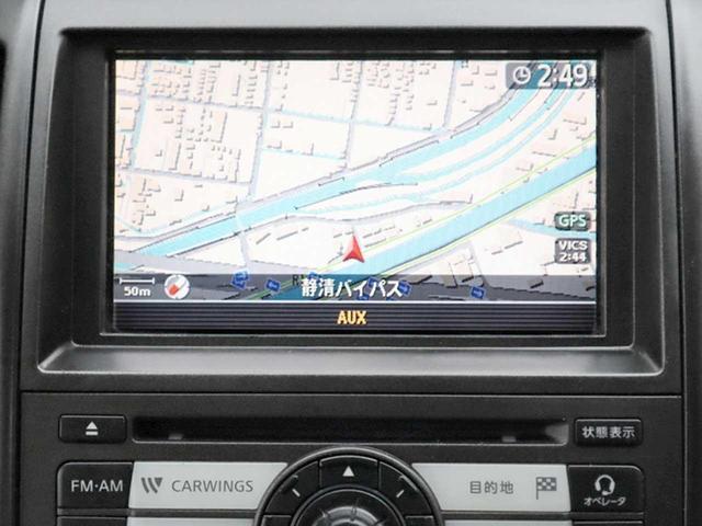 20RS DVDナビ 両側スライドドア ETC バックカメラ(18枚目)