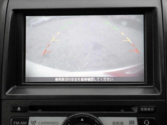 20RS DVDナビ 両側スライドドア ETC バックカメラ(19枚目)