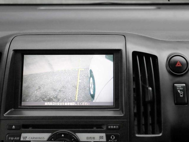 20RS DVDナビ 両側スライドドア ETC バックカメラ(20枚目)
