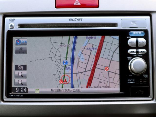 G ジャストセレクション メモリーナビ ETC ワンセグ USB接続可 7人乗り キーレス 片側電動スライドドア バックカメラ HIDライト(18枚目)