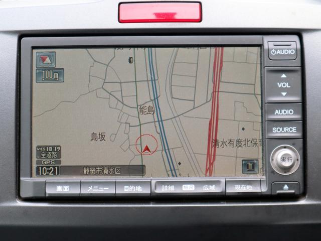 G Lパッケージ HDDナビ DVD/CD再生 ワンセグ 左側電動スライドドア キーレス バックカメラ(18枚目)