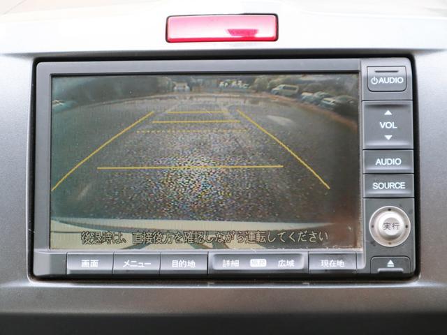 G Lパッケージ HDDナビ DVD/CD再生 ワンセグ 左側電動スライドドア キーレス バックカメラ(19枚目)