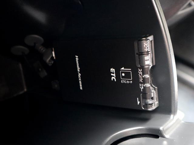 G Lパッケージ HDDナビ DVD/CD再生 ワンセグ 左側電動スライドドア キーレス バックカメラ(20枚目)