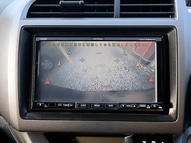 X スタイリッシュパッケージ バックカメラ HDDナビ CD再生 DVD再生 ワンセグ HIDライト 禁煙車 キーレス オートライト オートエアコン 電動格納ドアミラー 社外アルミホイール 取扱説明書 タイミングチェーン(19枚目)